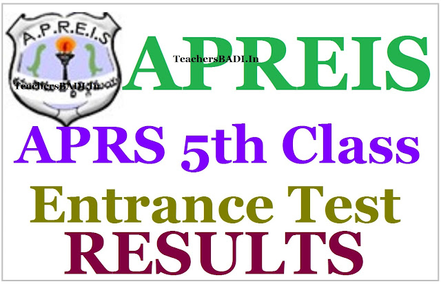 APRS, 5th class admission test,results,aprs.cgg.gov.in