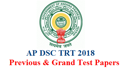 AP TRT 2018 Notification SGT SA LP PET Preparation Useful Study Material and Model Grand Test Question Papers Download Here AP DSC Previous Question Papers available here ap-dsc-tet-cum-trt-sgt-sa-previous-and-grand-test-papers-download