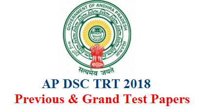 ap-dsc-tet--trt-sgt-sa-previous-and-grand-test-papers-download  P Govt Job Online Form Fill Up on