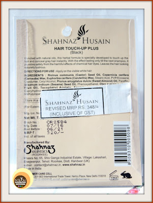 Shahnaz Husain Hair Touch-up Plus Instant (BLACK) product description