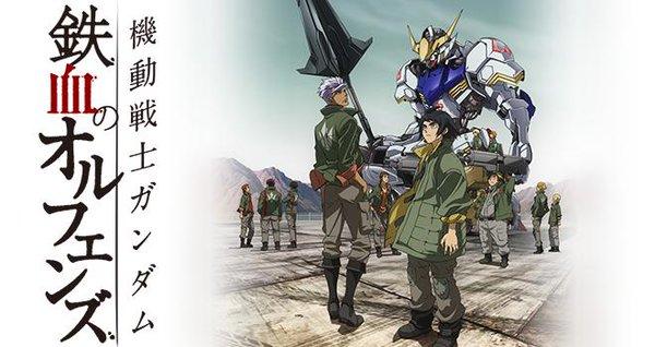 Gundam Tekketsu no Orphans BDSubtitle Indonesia