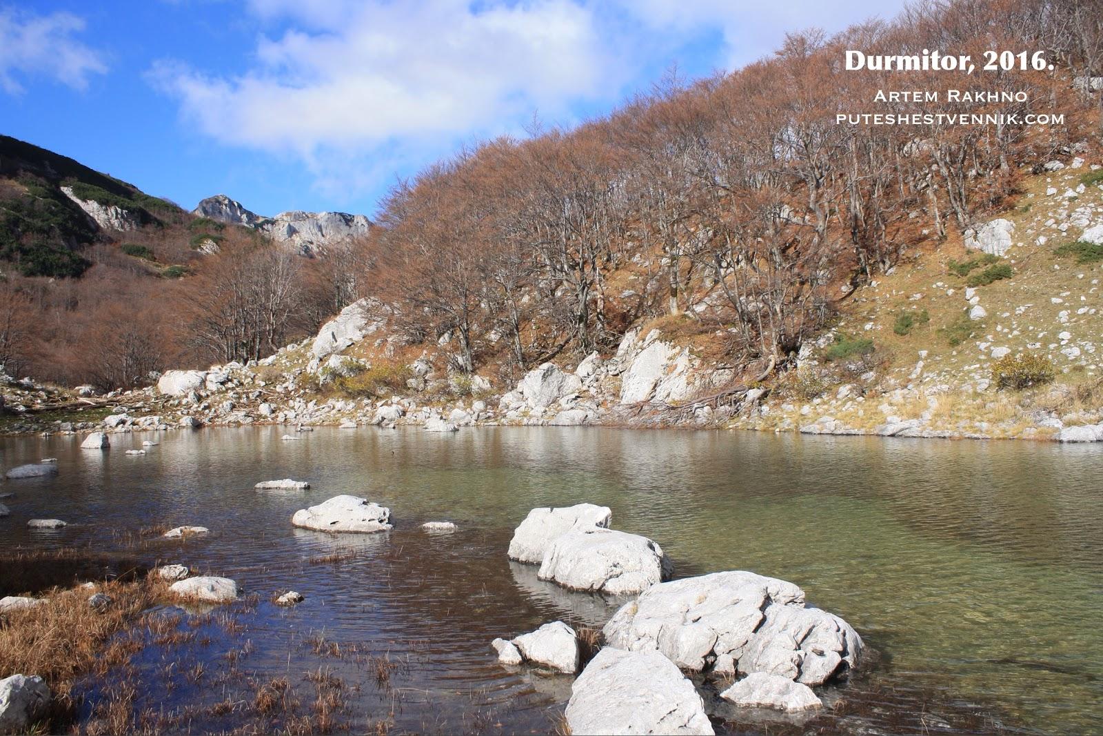 Камни в озере Скрчка