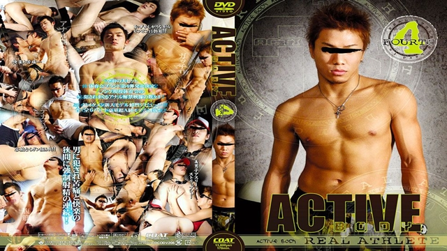 Active Body 4
