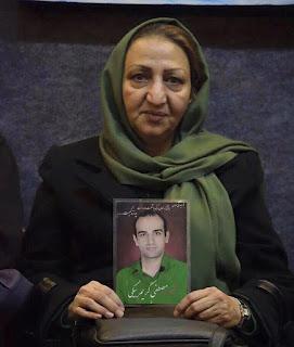 Shahnaz Akmali