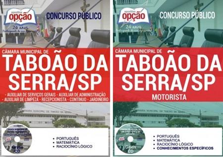 Apostila Câmara de Taboão da Serra 2017