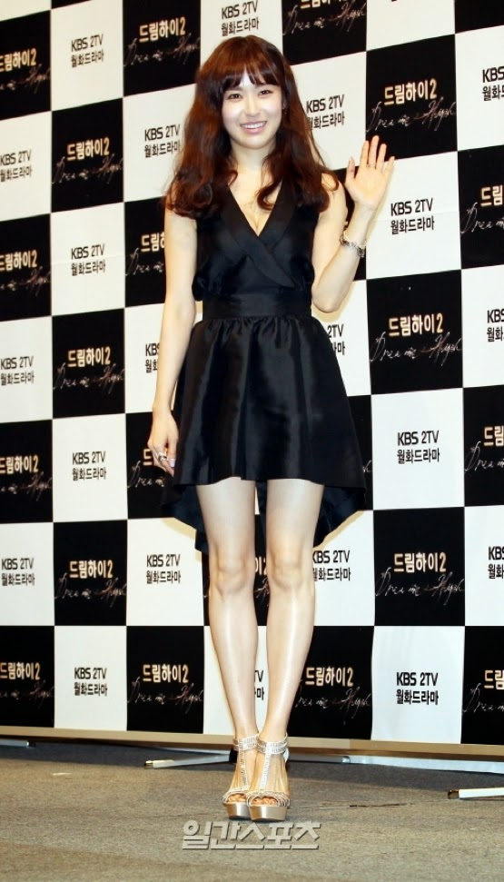 Yoo So Young (유소영) - KBS 2TV 'Dream High 2' press conference on 17 January 2012