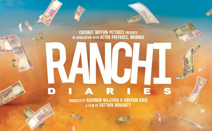 Ranchi Diaries new upcoming movie first look, Poster of Sunny Leone, Arbaaz Khan download first look Poster, release date