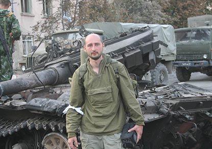 В Киеве убит известный российский оппозиционный журналист Аркадий Бабченко