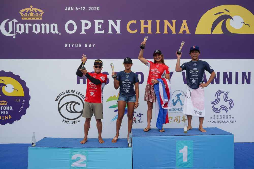 Shun Murakami and Brisa Hennessy Win 2020 Corona Open China