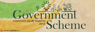 Vision IAS PT 365 Government Schemes 2019 for UPSC CS (P) 2019