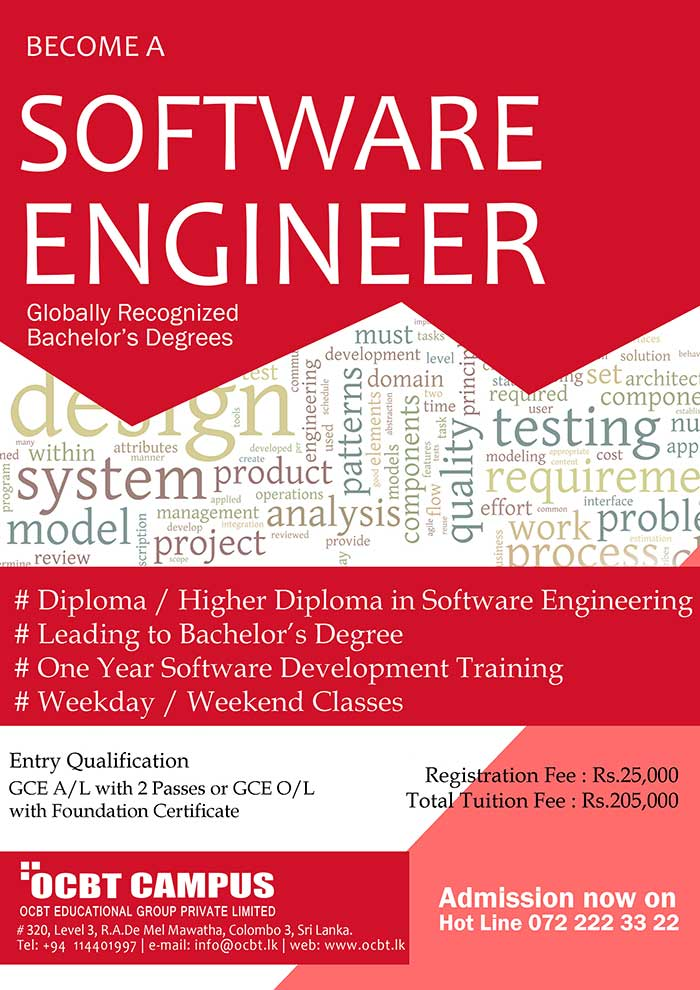 Study Software Engineering   September Intake Now On