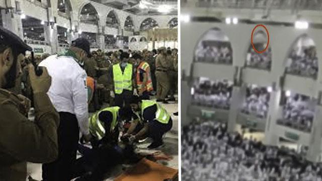 Lelaki Maut Terjun Dari Bumbung Masjidil Haram Didakwa Membunuh Diri