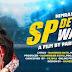 SP DE RANK WARGI SONG LYRICS & VIDEO - NIMRAT KHAIRA