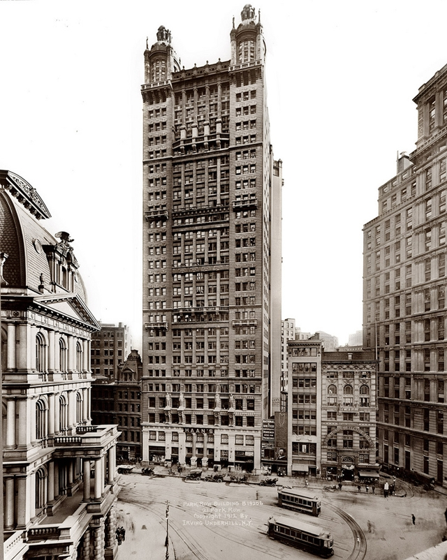 Old picture of the Park Row Building, New York City