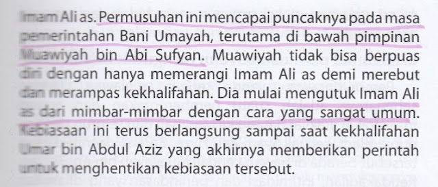 Syiah Menuduh Muawiyah Gemar Mengutuk Ali bin Abi Thalib RA