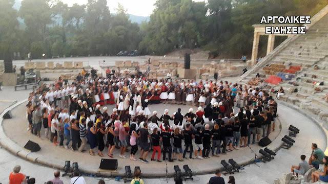 Δείτε τι θα γίνει σήμερα στο Αρχαίο Θέατρο Επιδαύρου (βίντεο)