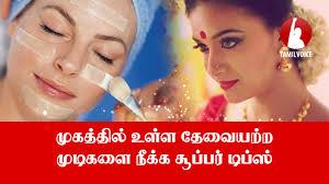 முகத்தில் உள்ள தேவையற்ற முடிகளை நீக்க சூப்பர் டிப்ஸ் – Tamil beauty tips