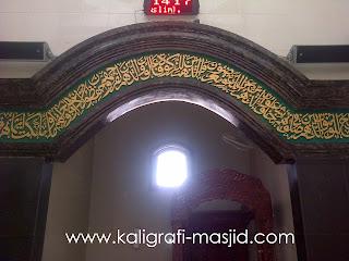 harga tulisan kaligrafi masjid, dekorasi kaligrafi masjid murah