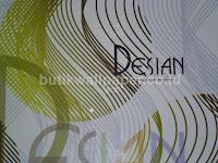http://www.butikwallpaper.com/2015/12/desain.html