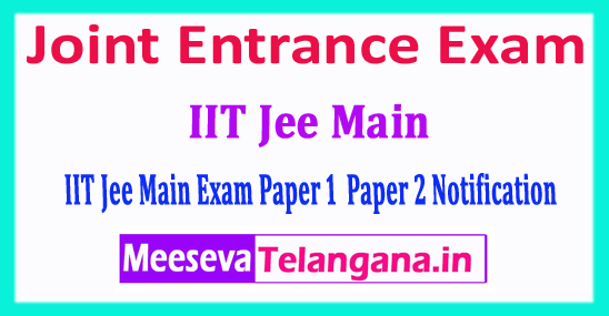 JEE Main 2018 Joint Entrance Exam Application Form Notification Fee Last Date Admit Card