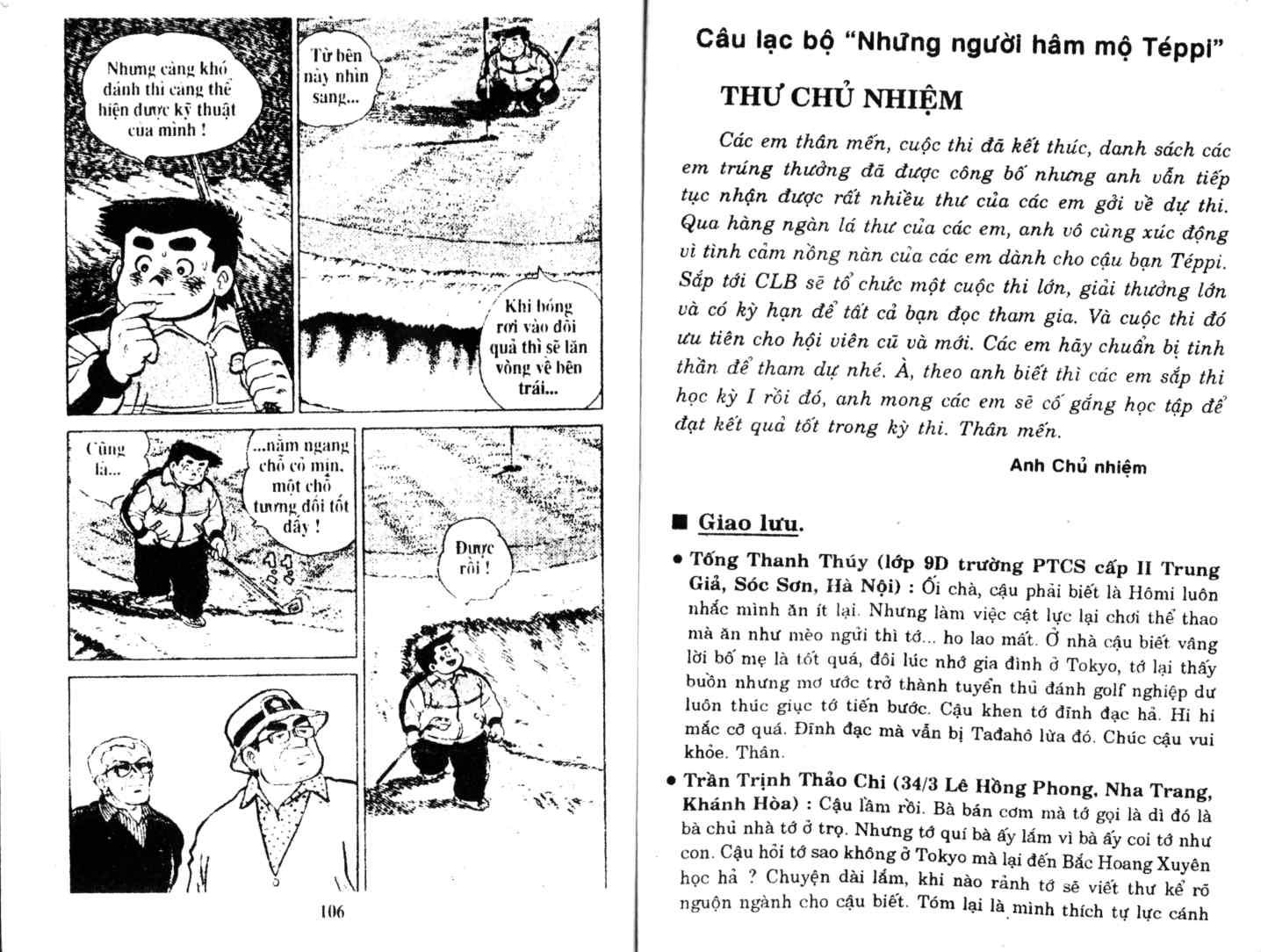Ashita Tenki ni Naare chapter 10 trang 52