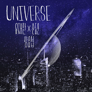 Download MP3 [Full Album] Yoo Jae Hwan, Dong Woon - Universe