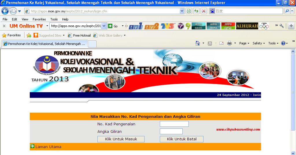 Sekolah Menengah Teknik Kuching Perokok N