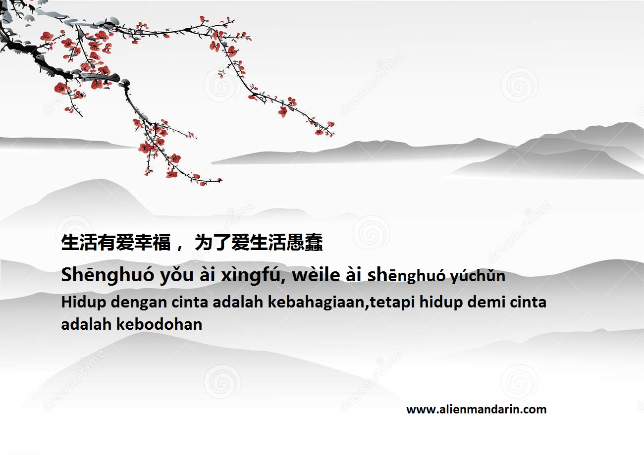 Kumpulan Kata Kata Motivasi Dalam Bahasa Mandarin