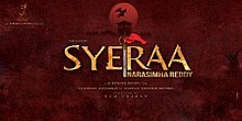 Jagapati Babu New 2019 Upcoming Telugu movie Sye Raa Narasimha Reddy movie poster, release date 2017