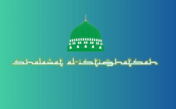 Shalawat al-Istighatsah
