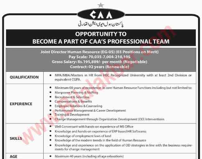 Jobs in Pakistan Civil Aviation Authority (CAA)