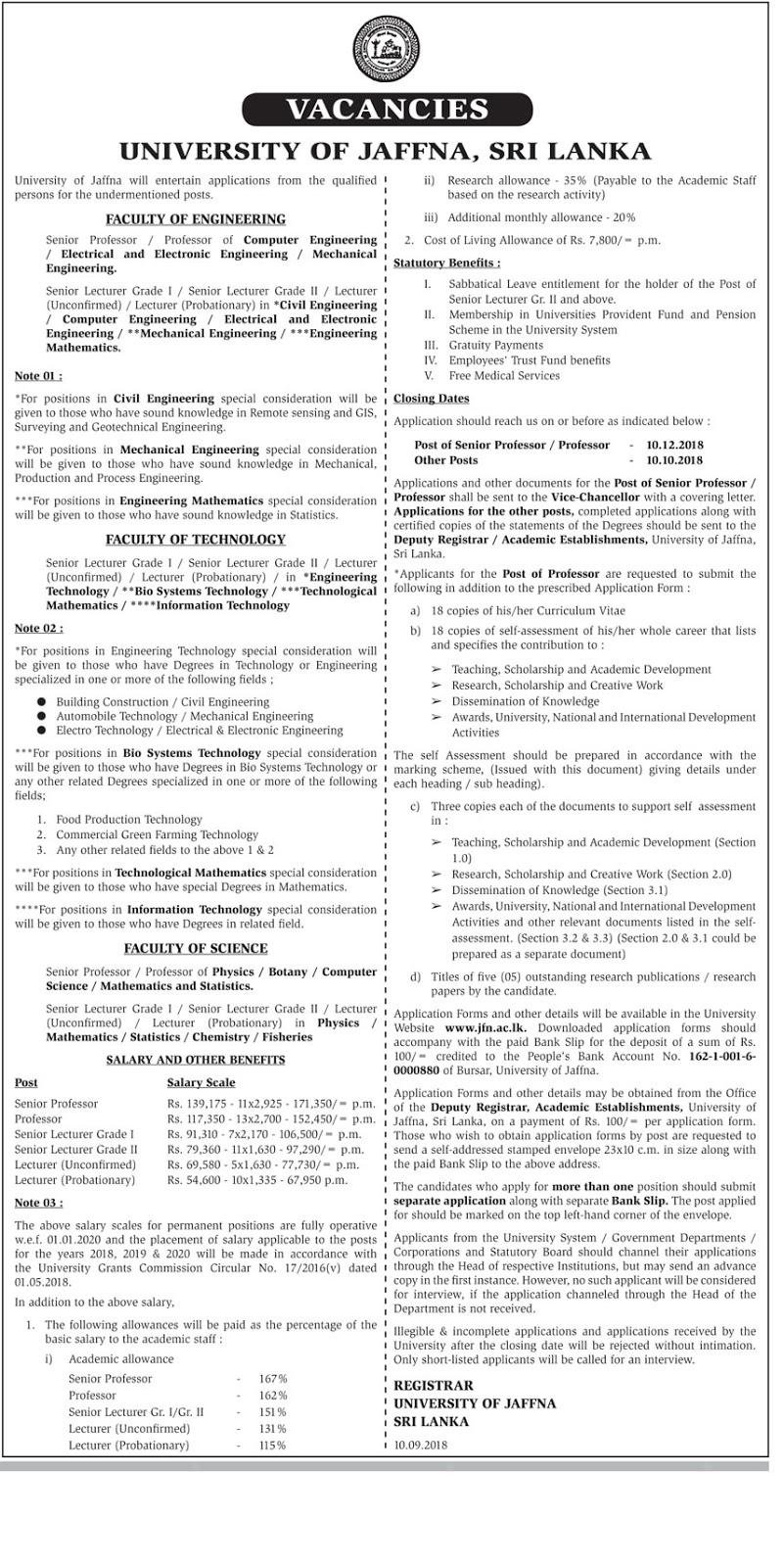 Vacancies - University of Jaffna - Government jobs in sri lanka