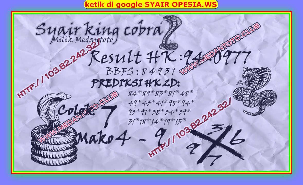 Kode syair Hongkong Senin 13 Januari 2020 167