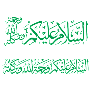 Assalamu'alaikum Logo vector (.cdr) Free Download