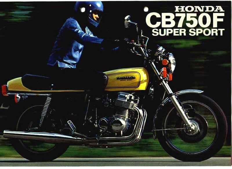 propaganda cb750Four - HONDA CBX750F