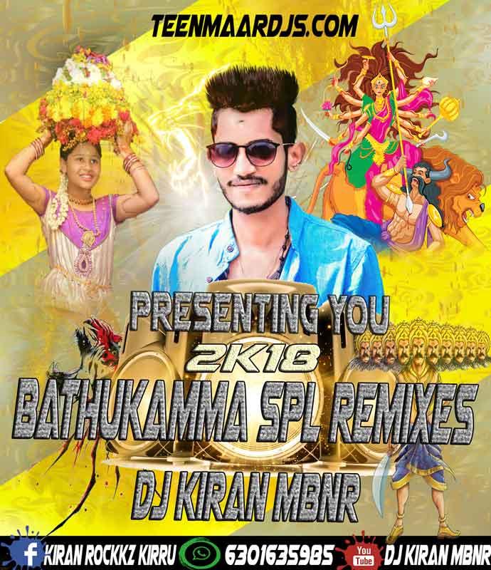2K18 Bathukamma Spl Remixes Dj Kiran Mbnr