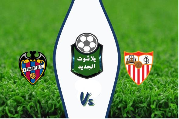 نتيجة مباراة اشبيلية وليفانتي اليوم الثلاثاء 21-01-2020 كأس ملك إسبانيا