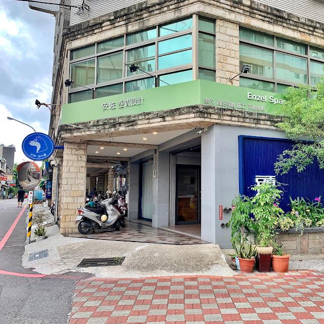 台南中西區美食【豆弄.手作】店門口