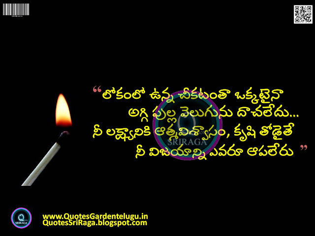 Inspirational Life Quotes in Telugu with HD wallpapers Beautiful images