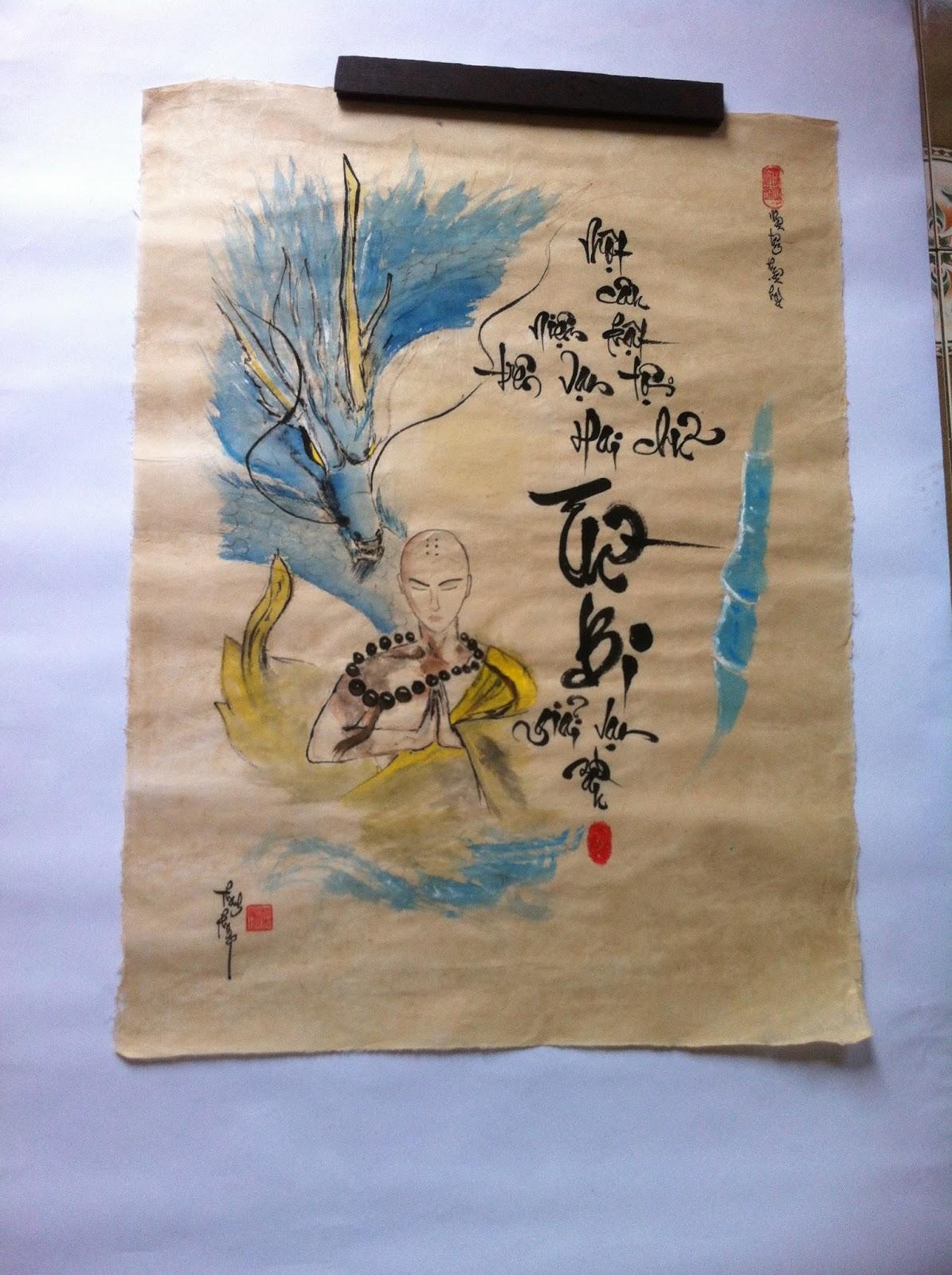thư pháp Thanh Phong