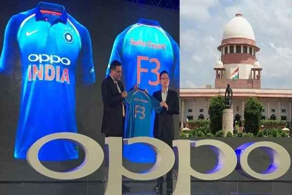 सुप्रीम कोर्ट की BCCI का घटिया काम, अब टीम इंडिया की ड्रेस पर दिखेगा चीन की कंपनी Oppo का नाम