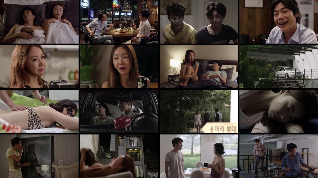 [18+] My Friends Wife 2016 720p DVDRip 500MB Screenshot
