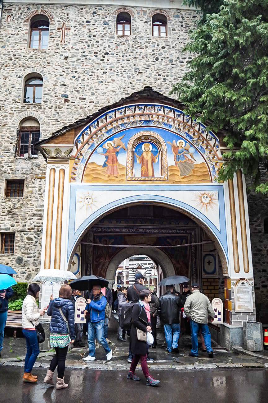 Entrance to Rila Monastery, Bulgaria