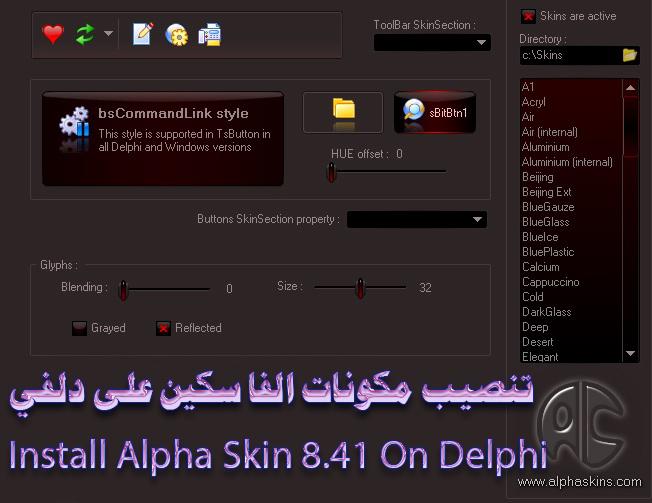 alpha skin 8.41