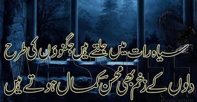very sad shayari,sad shayari love,sad shayari in urdu,two line sad shayari