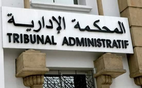 المحكمة الإدارية تقرر تأجيل قضية عزل رئيس جماعة الكارة محمد مكرم إلى الأربعاء القادم