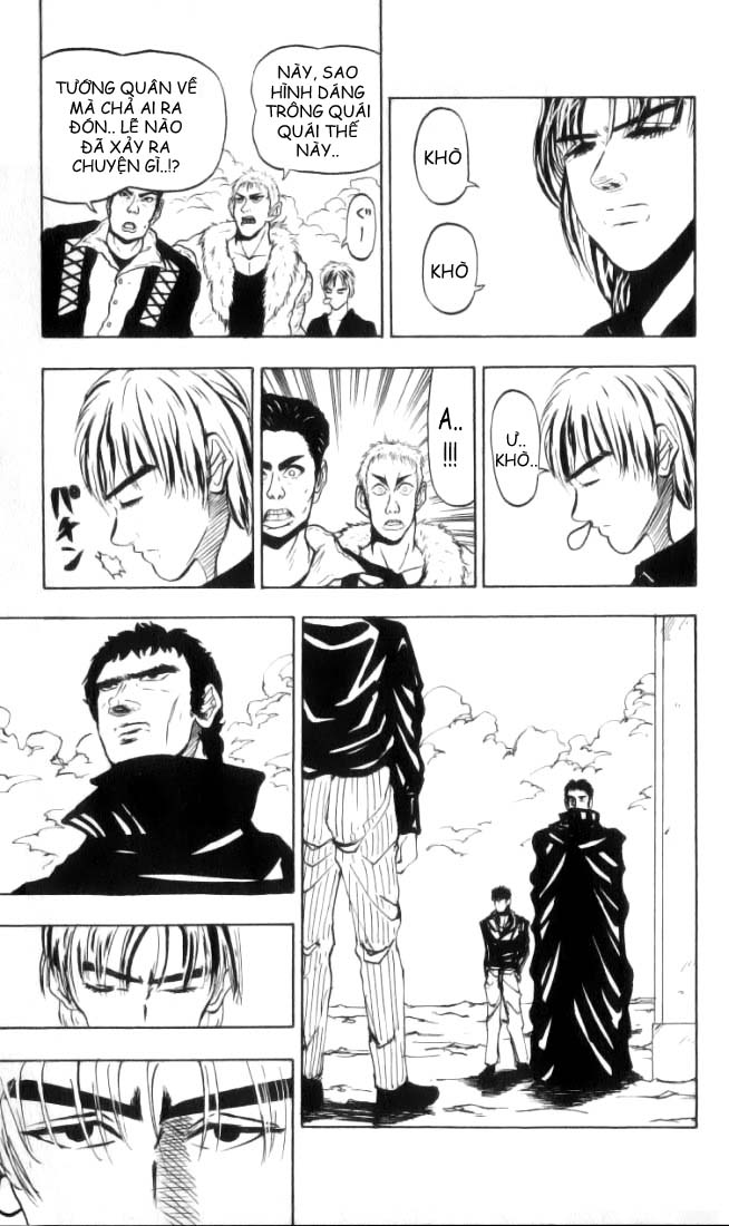 NINKU vol 35 trang 11