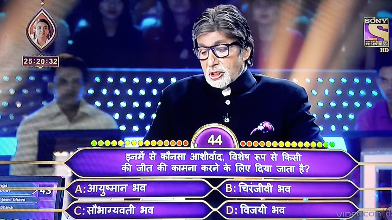 Raj Kumar Chatra - 8th Contestant from Jharkhand - Kaun ...