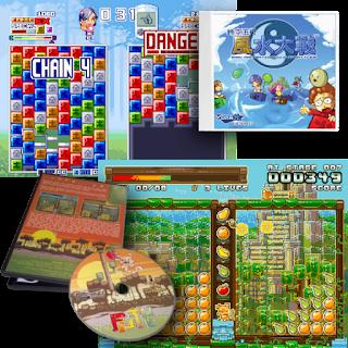 Wind and Water : Puzzle Battles ré-édité Dreamcast-puzzle-bundle-homebrew