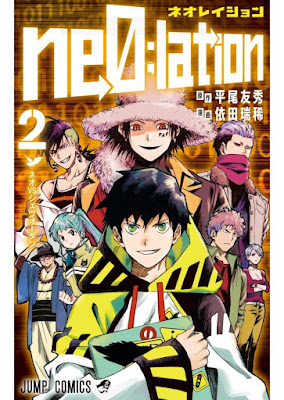 ne0;lation 第01-02巻 zip online dl and discussion